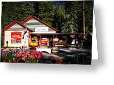 Old Fashioned General Store Greeting Card