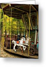 Old-fashioned Merry-go-round Greeting Card