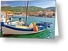 Old Fishermen Harbor Of Stari Grad Greeting Card