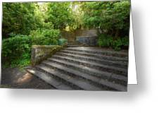 Old Garden With Stone Walls And Stair Steps Greeting Card