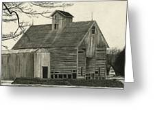 Old Grainery Greeting Card by Bryan Baumeister