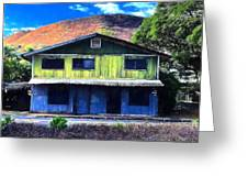 Old Hawaii Store - Signed Greeting Card