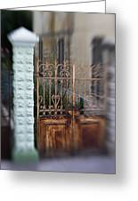 Old Heart Gate 2 Greeting Card