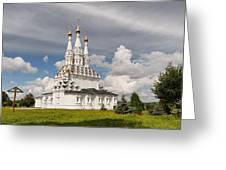 Old Hodegetria Church In Vyazma Greeting Card
