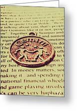Old Horoscope Of Gemini Greeting Card