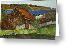 Old House By The River Greeting Card