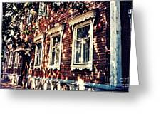 Old House In Moscow Greeting Card