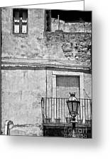 Old House In Taormina Sicily Greeting Card by Silvia Ganora
