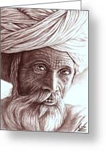 Old Indian Man Greeting Card