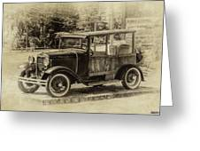 Old Jalopy In Wiscasset Greeting Card