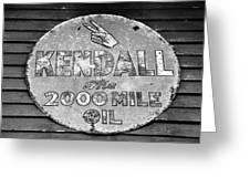 Old Kendal Sign Greeting Card