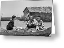 Old Lady And Children On The Lake  Greeting Card