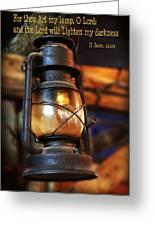 Old Lantern Second Samuel 22 Vs 29 Greeting Card