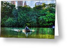 Old Love And Central Park Lake Greeting Card