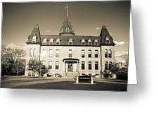 Old Main Sepia Greeting Card