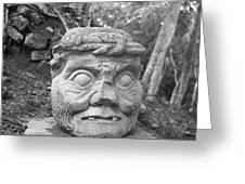 Old Man Of Copan Sculpture, Also Known As The Pauahtun Head From Greeting Card