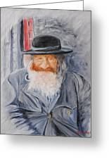 Old Man Of Jerusalem Greeting Card
