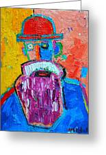 Old Man With Red Bowler Hat Greeting Card
