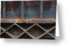 Old Metal Gate Detail Greeting Card