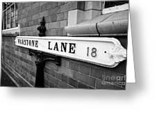 old metal victorian sign for warstone lane jewellery quarter Birmingham UK Greeting Card