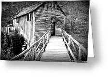 Old Mill 1 Greeting Card