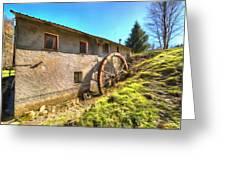 Old Mill - Antico Mulino Greeting Card