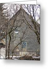 Old Mill Building Greeting Card