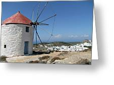 Old Mill In Greece Greeting Card