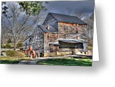 Old Mill Nelson County Virginia Greeting Card