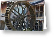 Old Mill Store Entry To Caverns Greeting Card