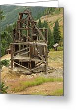 Old Mining Equipment Greeting Card