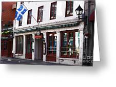 Old Montreal Storefront Greeting Card