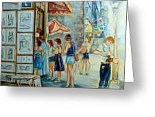 Old Montreal Street Scene Greeting Card