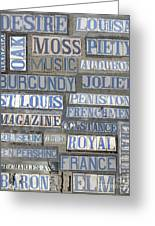Old New Orleans Street Tiles Greeting Card