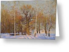 Old Oak-tree In Kolomenskoye Greeting Card