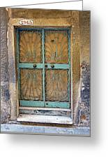 Old Ornate Wrought Iron Door In Venice, Italy  Greeting Card