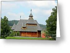 Old Orthodox Wooden Church On Hill Greeting Card