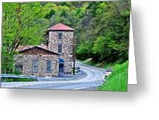 Old Paint Mill Spring Time Greeting Card