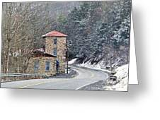 Old Paint Mill Winter Time Greeting Card