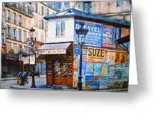 Old Paris Cafe Greeting Card