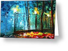 Old Park 2 - Palette Knife Oil Painting On Canvas By Leonid Afremov Greeting Card