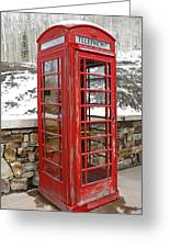 Old Phone Booth Greeting Card