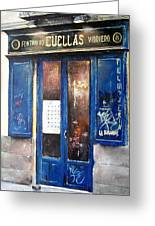 Old Plumbing-madrid  Greeting Card
