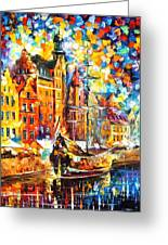 Old Port - Palette Knife Oil Painting On Canvas By Leonid Afremov Greeting Card