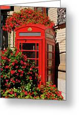 Old Red Telephone Box Or Booth Surrounded By Red Flowers In Toro Greeting Card