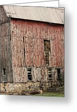 Old Rugged Barn #2 Greeting Card