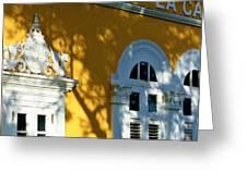 Old San Juan # 5 Greeting Card