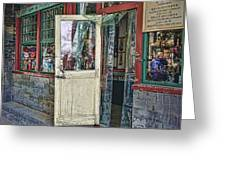 Old Shop Greeting Card