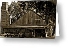Old Spanish Sugar Mill Sepia Greeting Card by DigiArt Diaries by Vicky B Fuller
