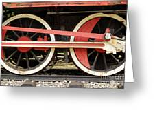 Old Steam Locomotive Iron Rusty Wheels Greeting Card